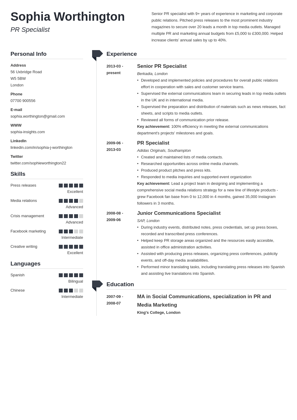 uk skills for a cv template muse