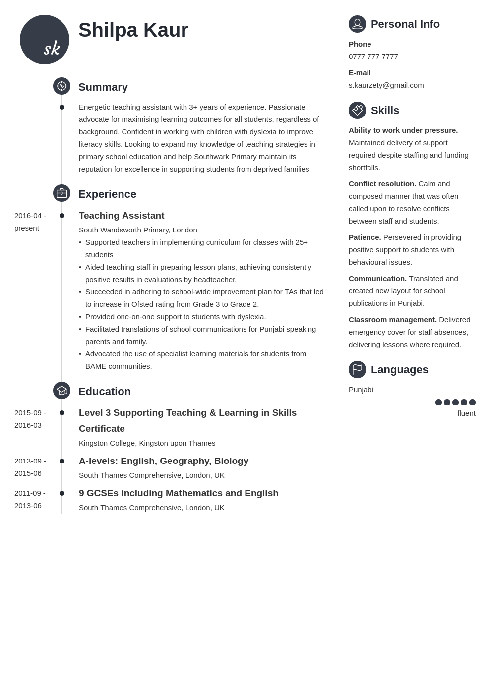 uk teaching assistant cv example template primo