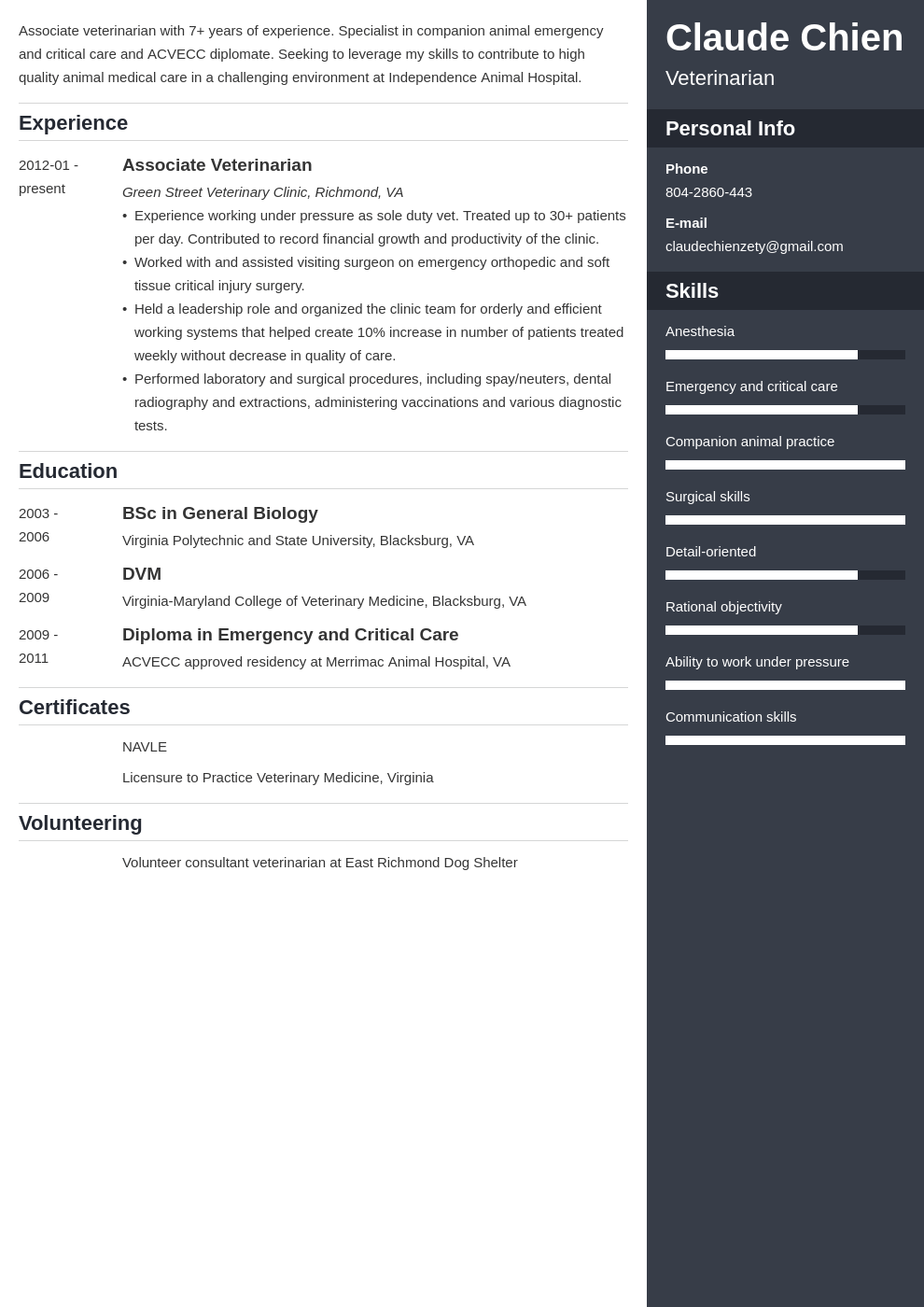 veterinarian resume example template enfold